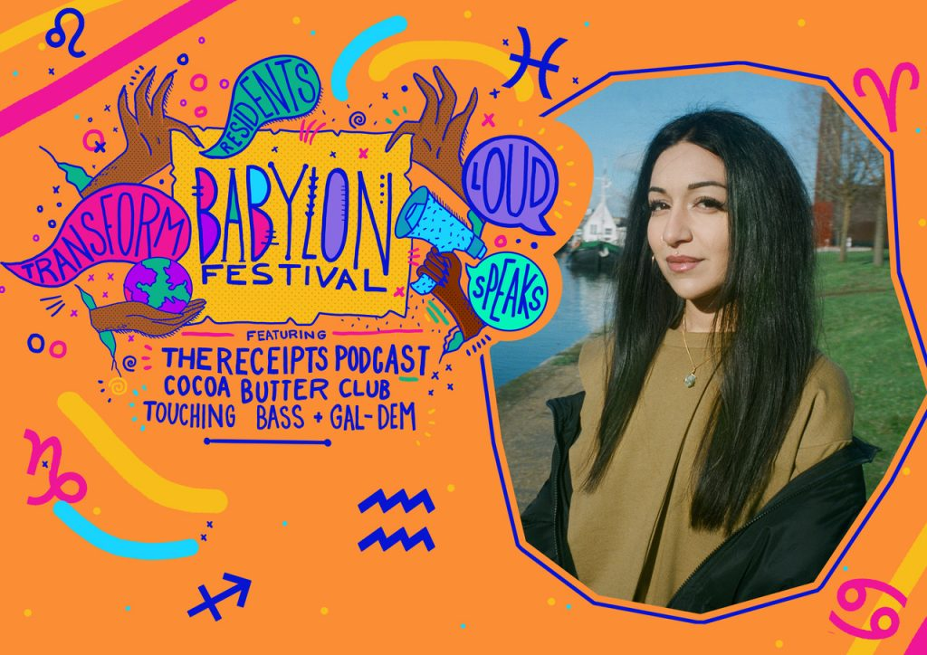 Babylon festival poster and head and shoulders photo of Marissa Malik