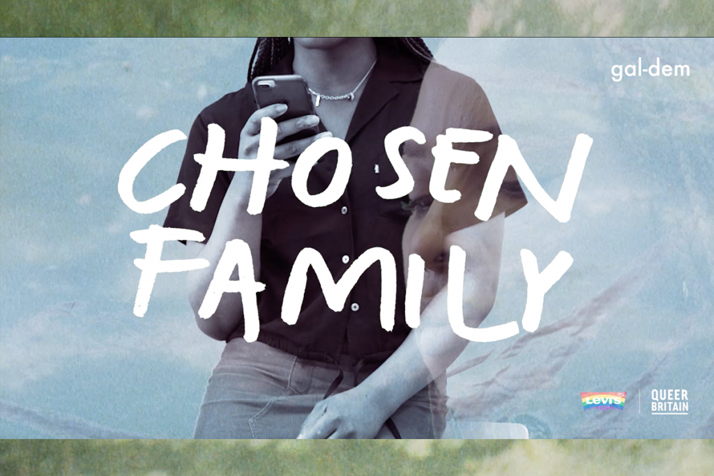 image shows Chosen Family title sequence from Chloe Filani's film