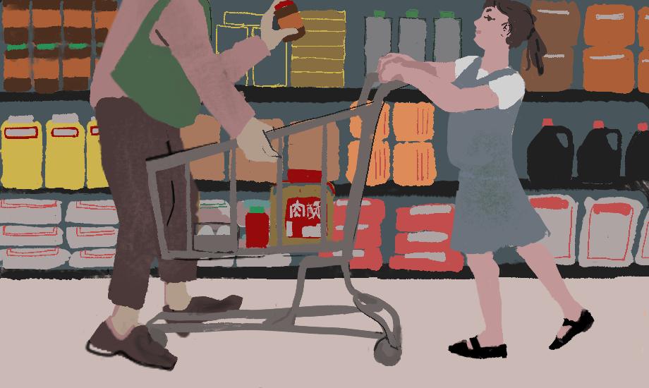 chinese supermarket, ning yang, catharine hughes